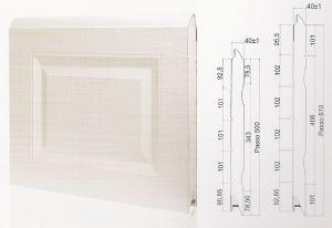 "Панел ""CASSETE STYLE"" касетъчен Бял / 500 мм. Х 3180 мм. Х 40мм."